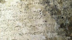 """EXTRACTO de la """"Odisea"""""""